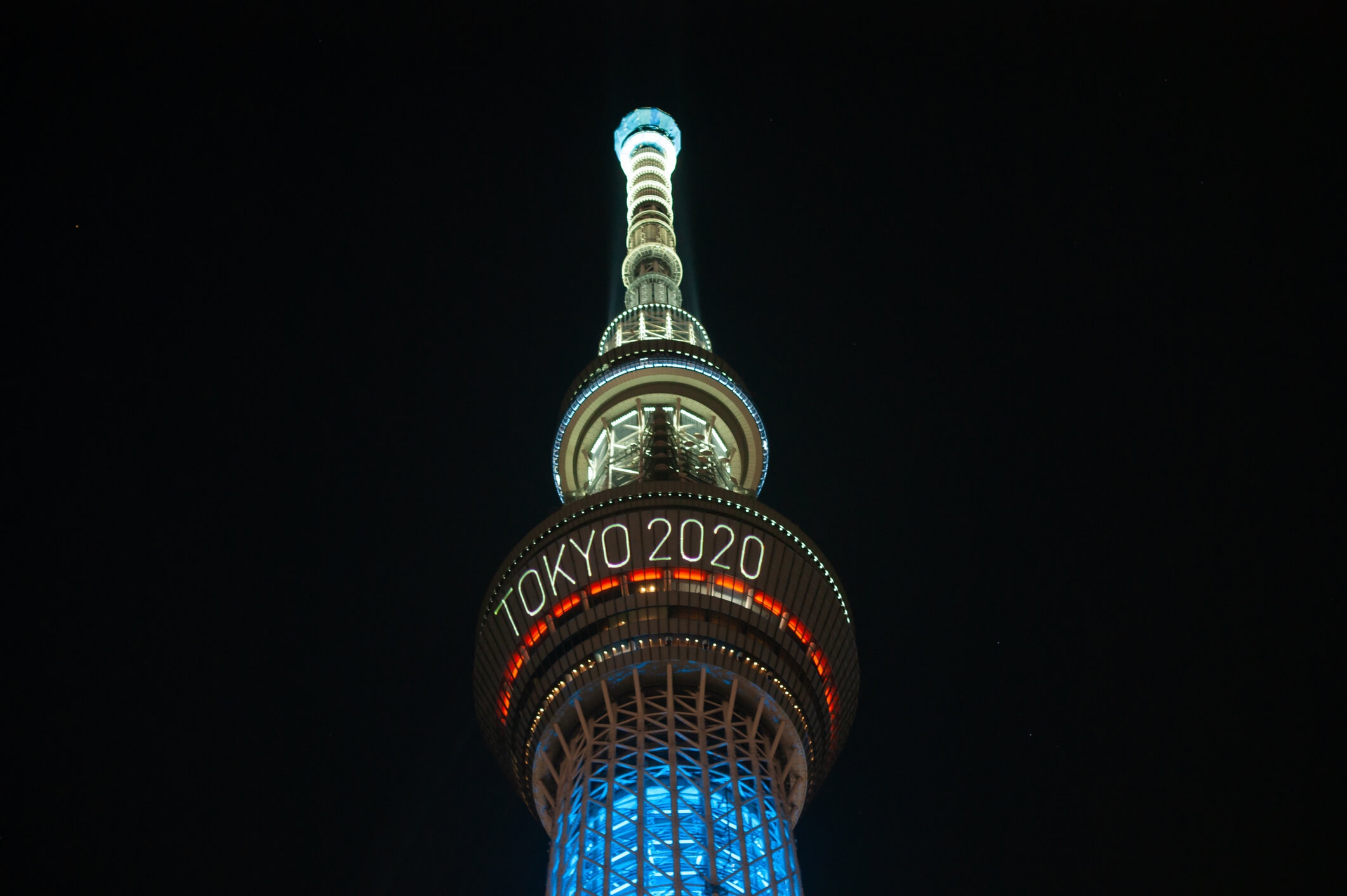 Skytree tower with Tokyo 2020 sign